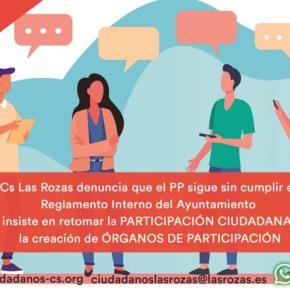 La participación ciudadana es un derecho, no un regalo